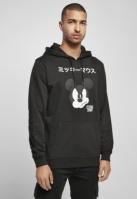 Mickey Japanese Hoody